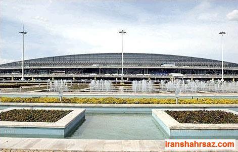[تصویر:  iranshahrsaz.com_12608-609.jpg]