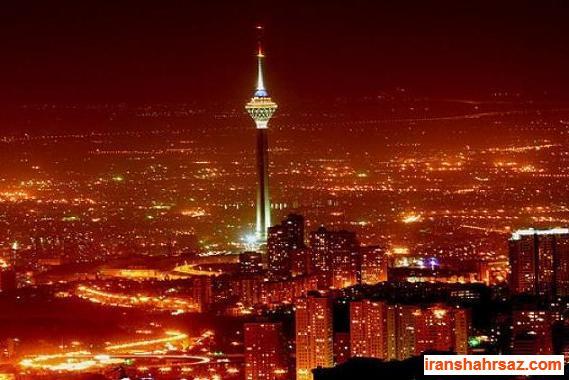 [تصویر:  iranshahrsaz.com_B-Milad2.jpg]
