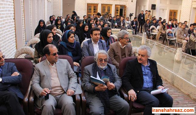 [تصویر:  iranshahrsaz.com_IMG-5060.jpg]