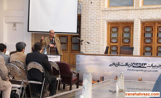 [تصویر:  iranshahrsaz.com_IMG-5072.jpg]
