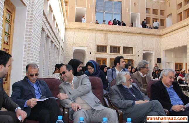 [تصویر:  iranshahrsaz.com_IMG-5074.jpg]
