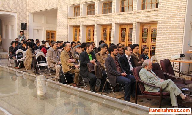 [تصویر:  iranshahrsaz.com_IMG-5075.jpg]