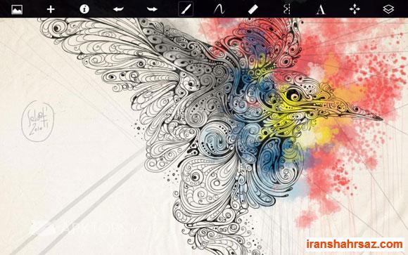 [تصویر:  iranshahrsaz.com_SketchBook-Pro-2-9-2.jpg]