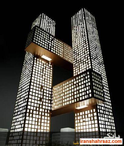 [تصویر:  iranshahrsaz.com_a98191-building-1-hashtag.jpg]