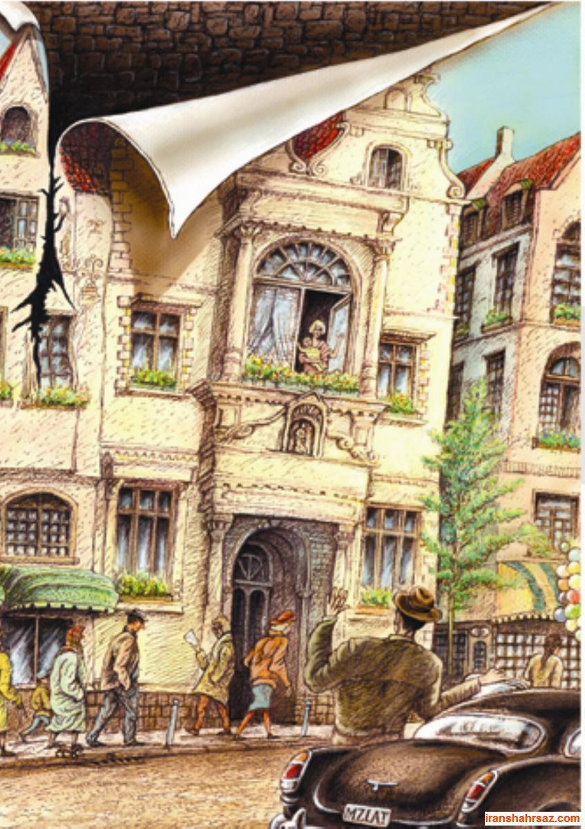 [تصویر:  iranshahrsaz.com_b1267.jpg]
