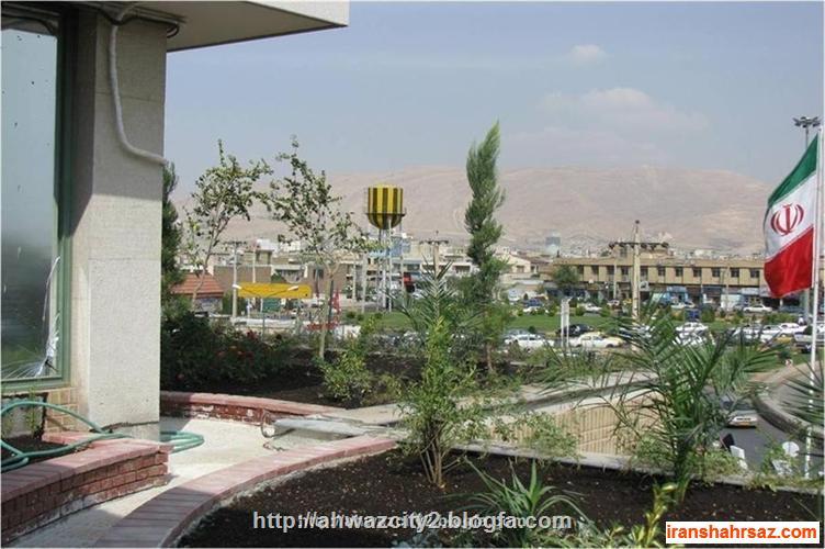 [تصویر:  iranshahrsaz.com_bame-sabz.jpg]