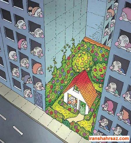 [تصویر:  iranshahrsaz.com_fu4935.jpg]