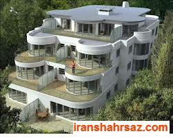 [تصویر:  iranshahrsaz.com_images.jpg]