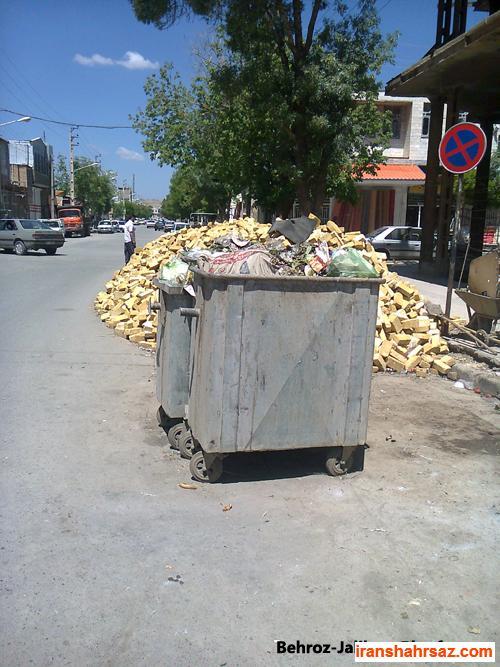 [تصویر:  iranshahrsaz.com_iranshahrsaz-com-p1.jpg]