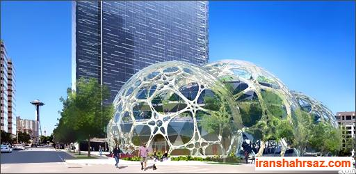 [تصویر:  iranshahrsaz.com_memarinews-Amazon-HQ-02.jpg]