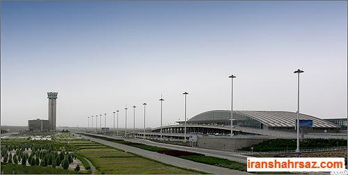 [تصویر:  iranshahrsaz.com_ter-vip-1.jpg]