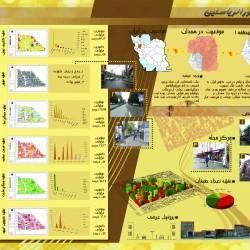 [تصویر:  iranshahrsaz.com_main-print-project1_88da0.jpg]