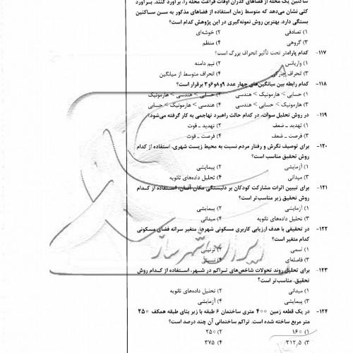 [تصویر:  iranshahrsaz.com_www-iranshahrsaz-com-11.jpg]