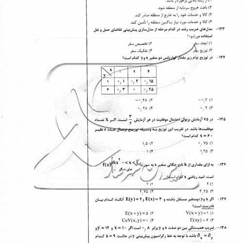 [تصویر:  iranshahrsaz.com_www-iranshahrsaz-com-13.jpg]