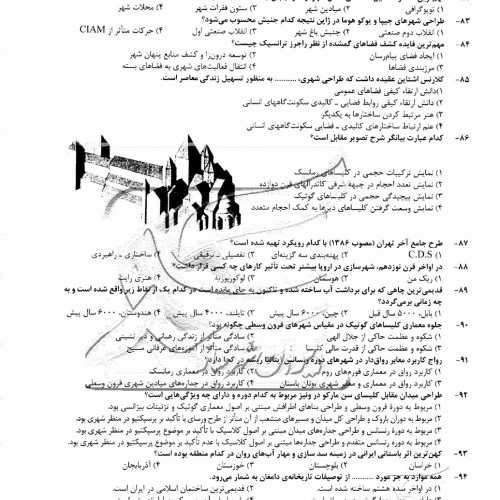 [تصویر:  iranshahrsaz.com_www-iranshahrsaz-com-9.jpg]